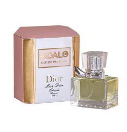 ادوپرفیوم شیشه ای HiDALO Miss Dior women