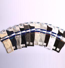 جوراب مردانه نانو B.U.Tکد 29